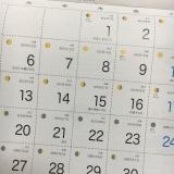 伝統食育暦カレンダーの画像(4枚目)