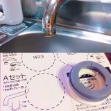 「浄水器を探してる方に☆クリンスイで手軽に美味しいお水を♪」の画像(5枚目)