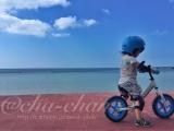 沖縄写メいっぱいだよーーーん♡でもまたモニター記事でごめーん。°(°´Д`°)°。の画像(6枚目)