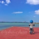 沖縄写メいっぱいだよーーーん♡でもまたモニター記事でごめーん。°(°´Д`°)°。の画像(5枚目)