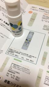 「5種のヒト型セラミドでバリア機能アップ!敏感肌用美容液「シュシュール ベビーマトリックスF」」の画像(1枚目)