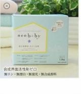 口コミ記事「食べられる石鹸?!•*¨*•.¸¸♪✧」の画像