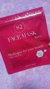 世界初の真水素フェイスマスク!!の画像(1枚目)