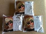 株式会社キンレイ おとり寄せコレクション 鍋焼うどんの画像(2枚目)
