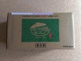 株式会社キンレイ おとり寄せコレクション 鍋焼うどんの画像(1枚目)