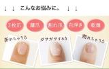 アンドネイルで素敵な爪に♡ の画像(3枚目)