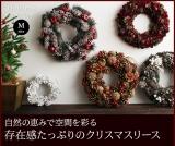 クリスマスリースの画像(1枚目)
