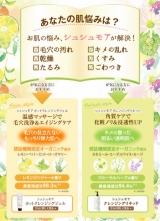 【シュシュモア ホットクレジングジェル】★モニター★の画像(4枚目)