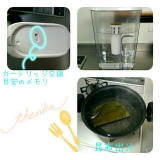 「モニター☆和食のための浄水器」の画像(2枚目)