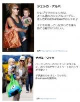 口コミ記事「sekaimonエコバッグ」の画像