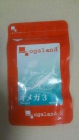 Ogaland <omega3> の画像(1枚目)