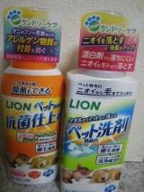 ペット用品の洗剤・抗菌仕上剤 の画像(1枚目)