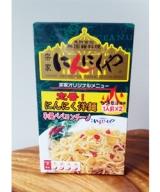 アサムラサキ にんにくや にんにく洋麺 の画像(2枚目)
