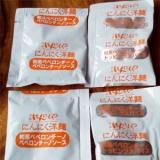 アサムラサキ にんにくや にんにく洋麺 の画像(4枚目)