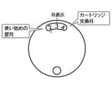 「クリンスイ♡新米をおいしくするための水 JP407-R」の画像(8枚目)