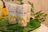 長期レポ☆飲むだけで簡単に玄米食!「GEN-MY」の画像(1枚目)