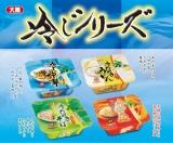 「   【モニプラ】カップ麺4種 」の画像(1枚目)