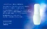 アユーラ 【ザ ホワイト EX】透明感♡の画像(1枚目)
