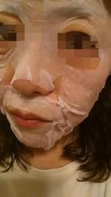 話題の水素アイテム!真水素フェイスマスク の画像(3枚目)