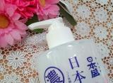 「日本盛✩日本酒のたっぷり保湿化粧水しっとり」の画像(3枚目)