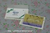 夫へのクリスマスプレゼント第一弾☆嬉しいQUOカード♪の画像(1枚目)