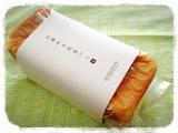 アンデルセン☆江別の牛乳食パンの画像(2枚目)