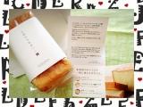 アンデルセン☆江別の牛乳食パンの画像(1枚目)