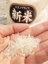 「お米が劇的にうまくなる!和食のためのクリンスイ!」の画像(3枚目)