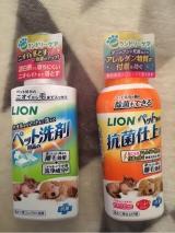 【モニター】ペット用品の洗剤・仕上げ剤の画像(2枚目)