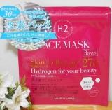 株式会社 Kyo Tomo   真水素フェイスマスク の画像(1枚目)