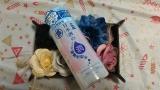 日本盛は良いローション~♪日本酒配合の化粧水で一番使いやすいローション見つけた! | プルプル日記~30代お気楽ライフ~ - 楽天ブログの画像(1枚目)