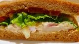サンジェルマンの食事パンの画像(2枚目)