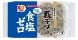 シマダヤのからだにやさしい食塩ゼロ籔そば☆の画像(1枚目)