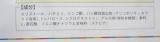 「ママ山本美憂プロデュース!愛する子供達へ!メンエキッズモニター」の画像(2枚目)