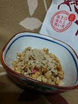 食べて綺麗♪殻付き焙煎はとむぎ粉(*゜ー゜)ゞ⌒☆100%鳥取県産の画像(3枚目)