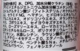 【美REMAKEαセット / トリートメント】★モニター★の画像(5枚目)