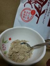 食べて綺麗♪殻付き焙煎はとむぎ粉(*゜ー゜)ゞ⌒☆100%鳥取県産の画像(1枚目)