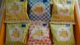 「[日常]            石屋製菓の北海道クリームシチューあられ」の画像(3枚目)