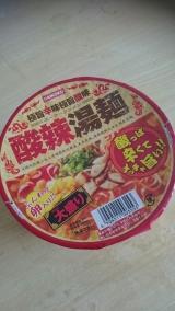 酸辣湯麺が美味しいの画像(1枚目)