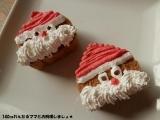クリスマスにぴったり~簡単デコロール♪の画像(1枚目)