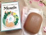 サボテンオイル配合♪【Moasis(モアシス)しっとり石鹸】使用レポート第2弾!|きじとら☆かぎしっぽの画像(1枚目)