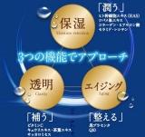 【+ONEC(プラワンシー)プレミアムハイドロゲルフェイスマスク】★モニター★の画像(4枚目)