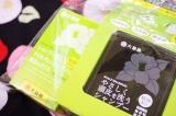 「<大島椿宣伝部> つばき~ゆ☆サンタがうちにもやってきた!」の画像(5枚目)