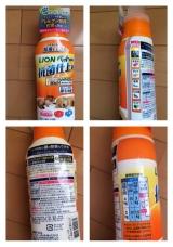 ペットの抜け毛や特有のニオイ・菌もスッキリ!「LION ペット用品の洗剤&抗菌仕上剤」の画像(4枚目)