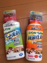 ペットの抜け毛や特有のニオイ・菌もスッキリ!「LION ペット用品の洗剤&抗菌仕上剤」の画像(1枚目)