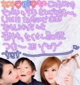 口コミ記事「414友達と撮ったmovie♡」の画像