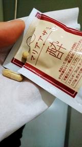 口コミ記事「noiマリアザミ酔サプリメント」の画像