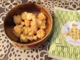 「   ☆石屋製菓の北海道クリームシチューあられ☆ 」の画像(7枚目)
