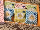 「   ☆石屋製菓の北海道クリームシチューあられ☆ 」の画像(6枚目)