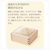 「   ☆石屋製菓の北海道クリームシチューあられ☆ 」の画像(3枚目)